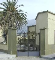 archivio di stato ingresso lato giardino